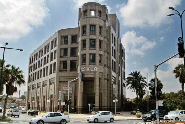 Здание Бейт а-Маген в Тель-Авиве